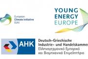 """Εκπαιδευτικό πρόγραμμα δημιουργίας """"Energy Scout"""" πιστοποιημένο από την Κεντρική Ένωση Επιμελητηρίων της Γερμανίας"""