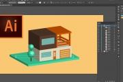 Μάθετε γραφιστική σε υπολογιστή με το πρόγραμμα Illustrator. Έναρξη: 28/02/2019