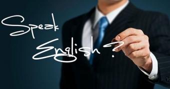 Αγγλικά για ξενοδοχοϋπαλλήλους.